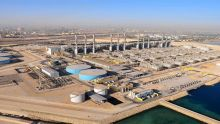 Jubail Independent Water & Power Project