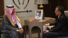 Mohammad Abunayyan, Chairman of Abunayyan Holding, meets with HM King Abdullah II